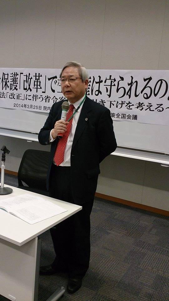 尾藤廣喜さん